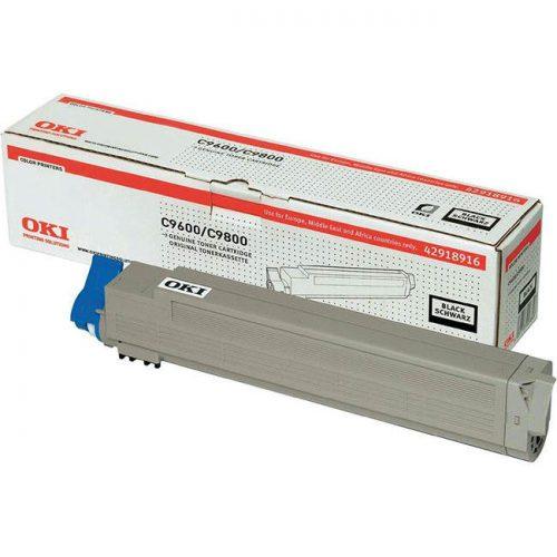 Oki C9600 Laser Toner Cartridge