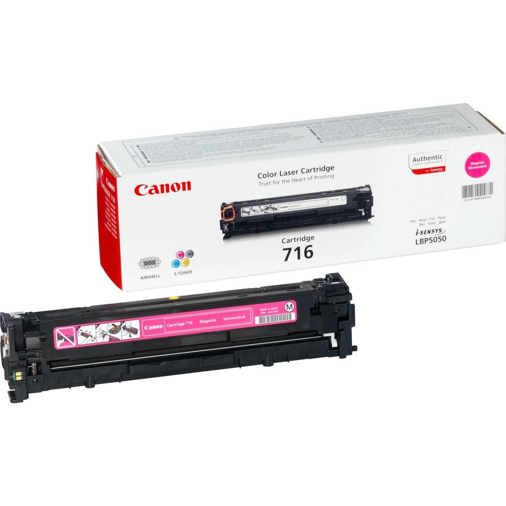 Canon 716 Magenta Laser Toner
