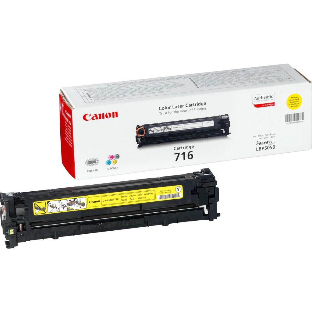 Canon 716 Yellow Laser Toner